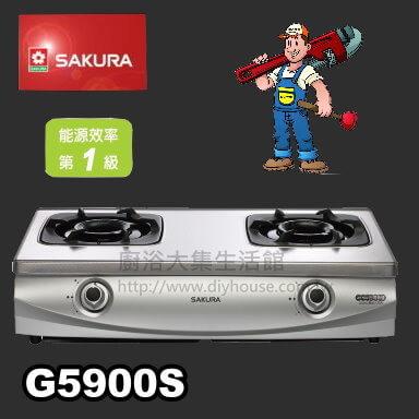 G5900S