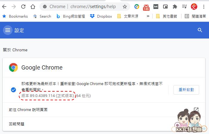 Chrome子母畫面浮動影片視窗教學-07