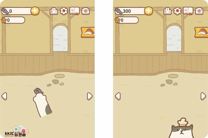 動物餐廳 模擬經營遊戲-02