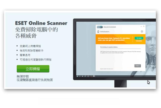 online-scanner-01.png