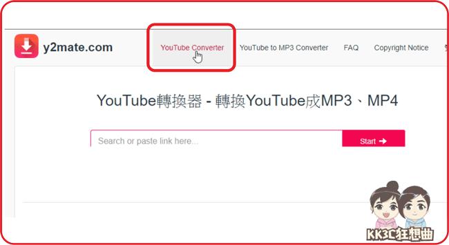 y2mate免費下載 MP3音樂、MP4影片-05