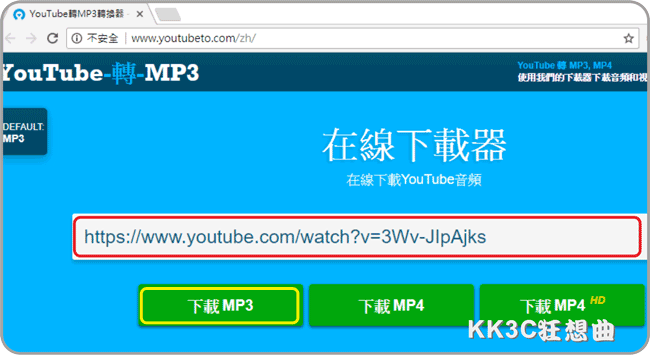 youtube-mp3-online-02
