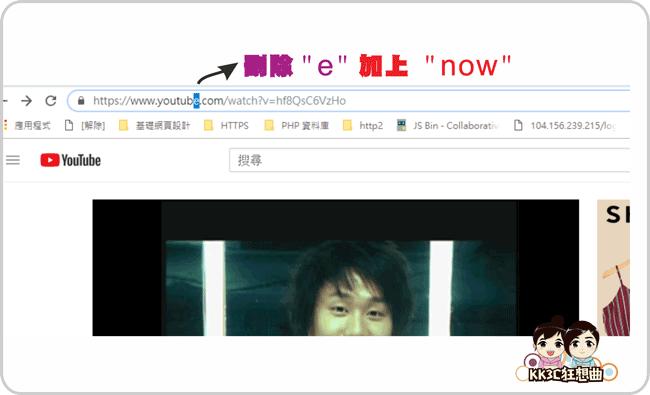 youtube-now-04