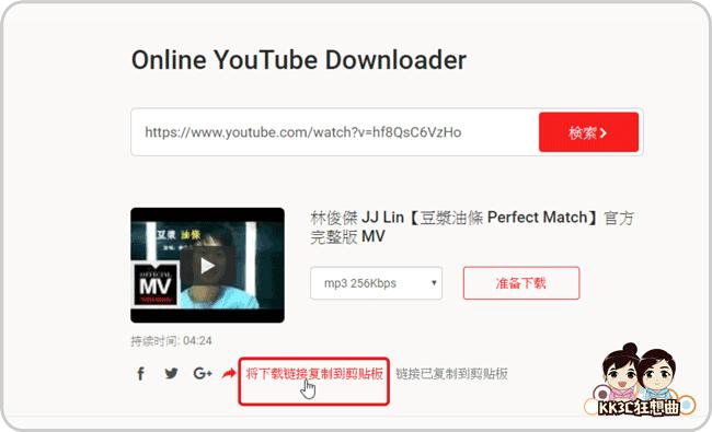 youtube-now-05