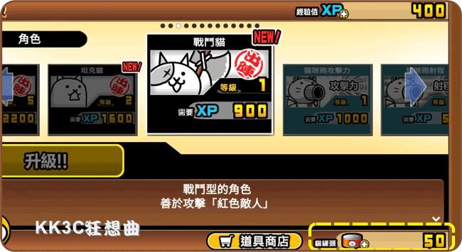 cat-fights-03