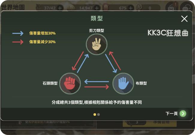 free-fire-04