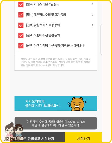 mh-wayi-korea