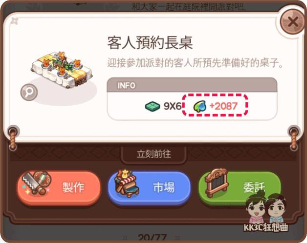 my-decoration-04