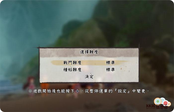 switch「天穗之咲稻姬」介紹-07