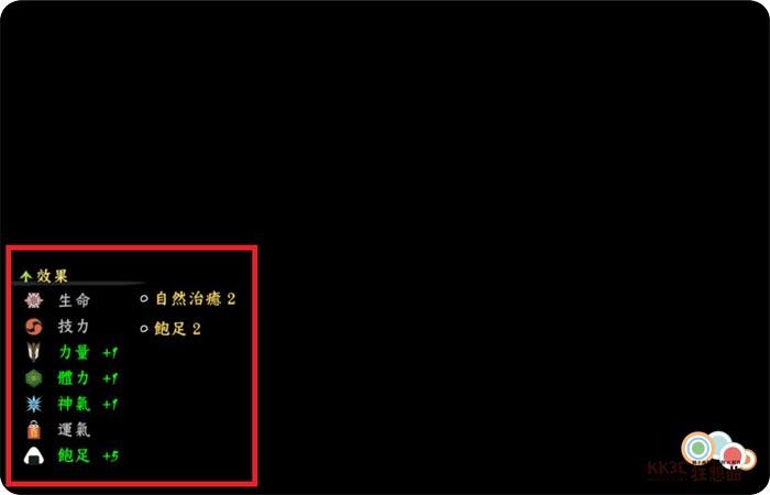 switch「天穗之咲稻姬」介紹-27