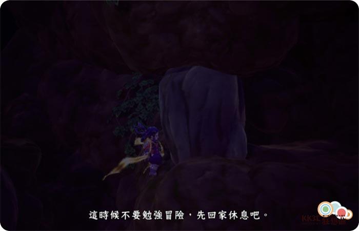 switch「天穗之咲稻姬」介紹-33