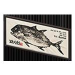 釣魚大會攻略:魚拓