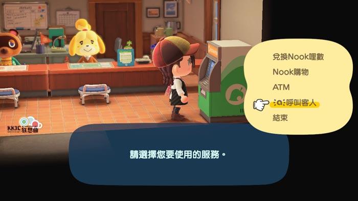動森 用amiibo卡片邀請動物來島上居住!-01