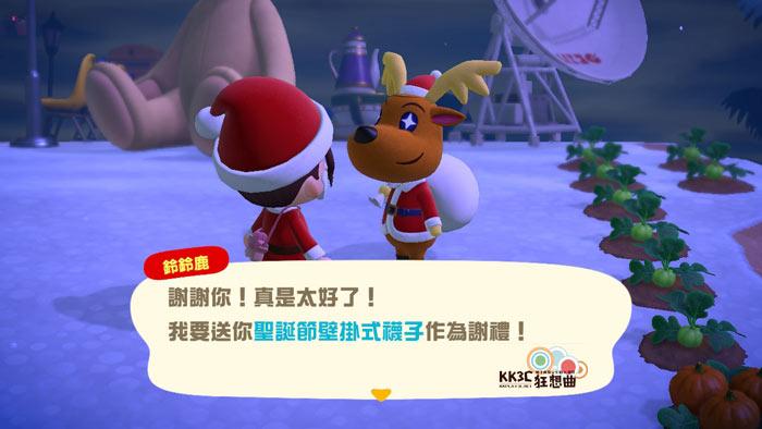動森聖誕平安夜活動-06