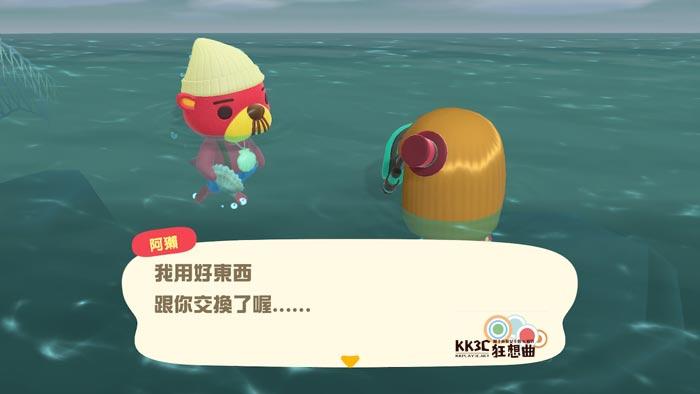 動森人魚家具(傢俱)攻略-03