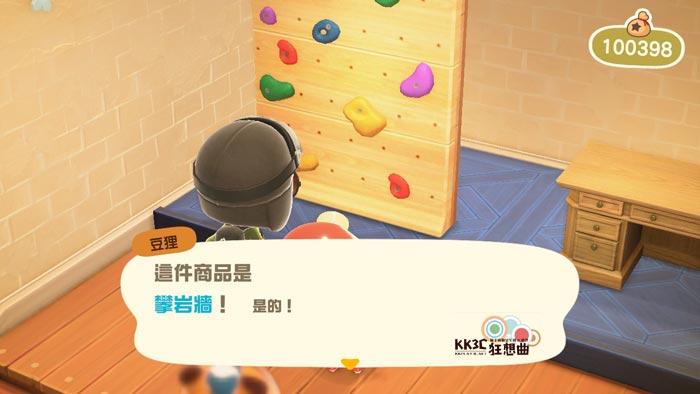 2021動森氣球禮物射擊攻略:如何懶人掛機打(射)氣球?氣球顏色禮物會有影響嗎?、氣球出沒時機?-05