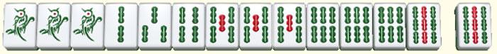 十六張麻將-清一色