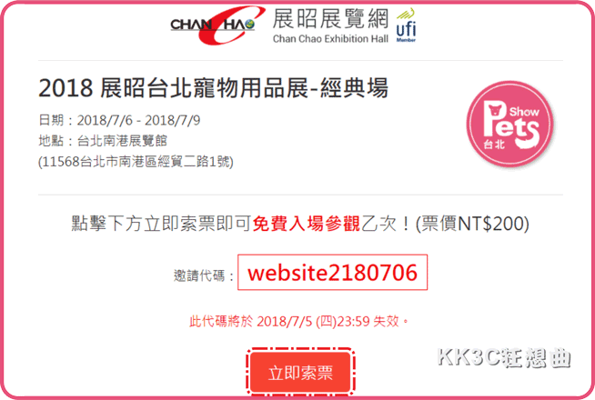 chan-chao-02.png
