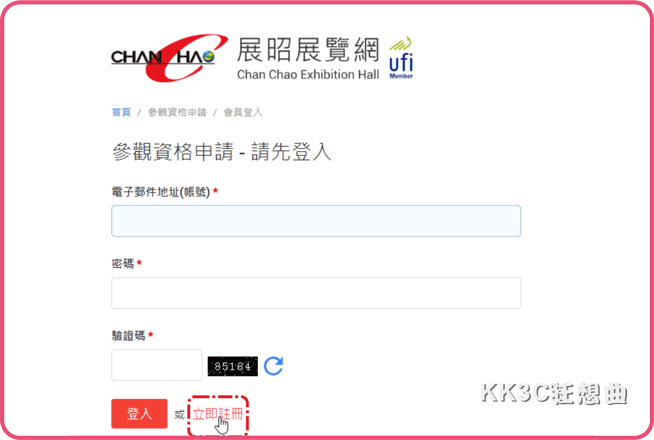 chan-chao-04.png