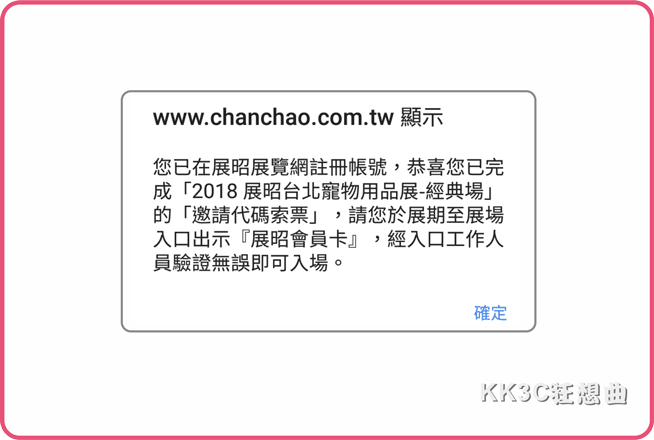 chan-chao-09.png