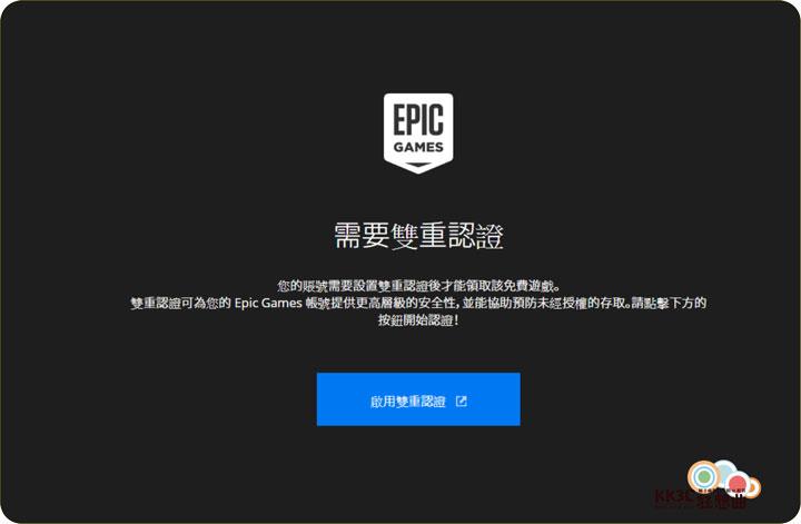 Epic Game 推出 俠盜獵車手V/Grand Theft Auto V 終身免費玩!-03