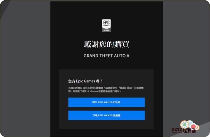 Epic Game 推出 俠盜獵車手V/Grand Theft Auto V 終身免費玩!-07