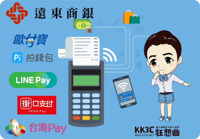mobile-payment-10-01