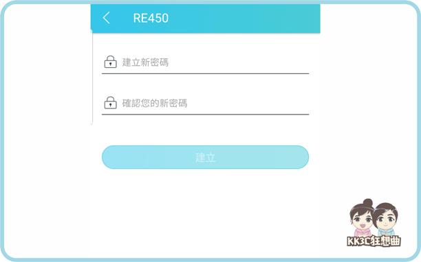 tp-link-re450