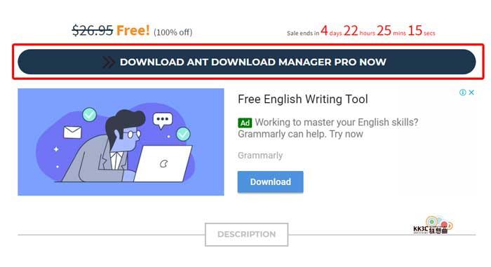 Ant Download Manager Pro 螞蟻下載器專業版-01