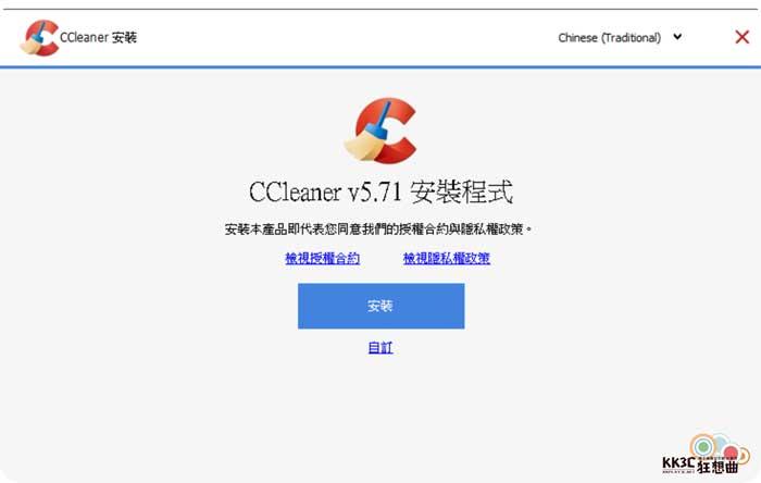 CCleaner系統垃圾清理軟體-02