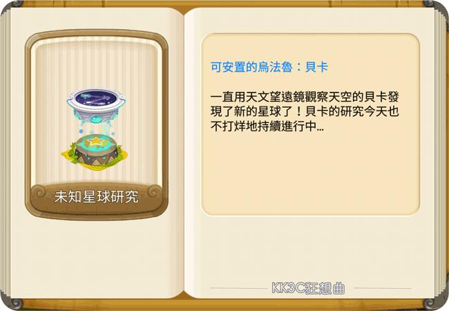 capsule1060725-11