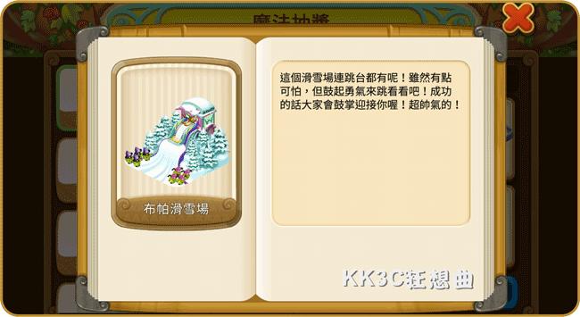 winter-sports-09