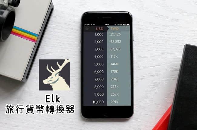 Elk-rate