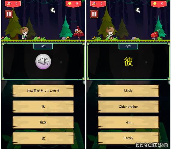 Learn Japanese Yami 遊戲中學日文單字-06