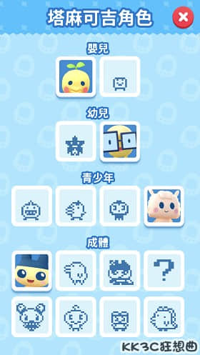 我永遠的塔麻可吉 My Tamagotchi Forever玩法、攻略-05