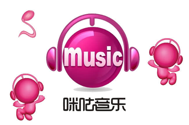 咪咕音樂免費聽音樂