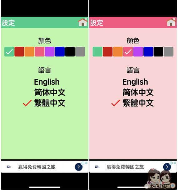 japanese-pronunciation-01