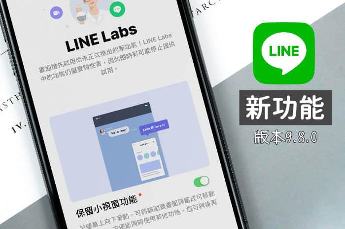 line-labs-980