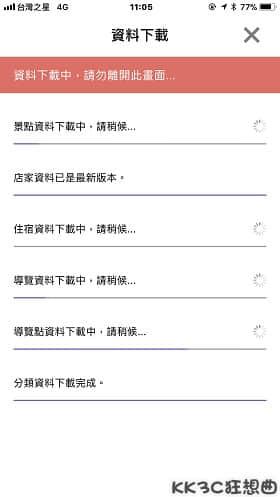 taoyuan-smart-tour02