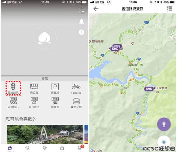taoyuan-smart-tour04