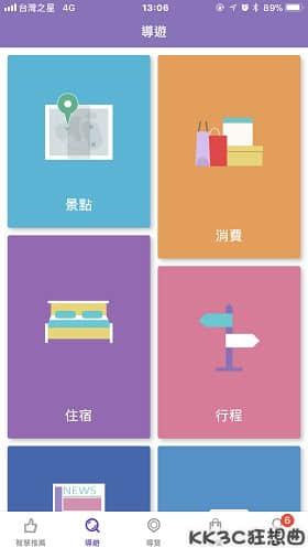 taoyuan-smart-tour05
