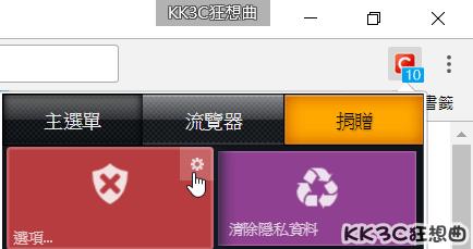 Click&Clean03