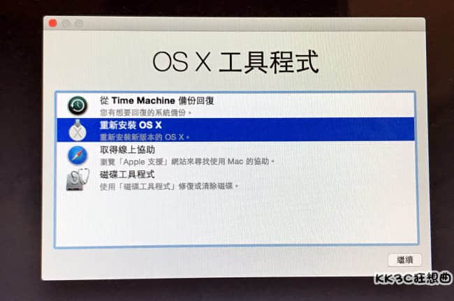 MacBook安裝macOS