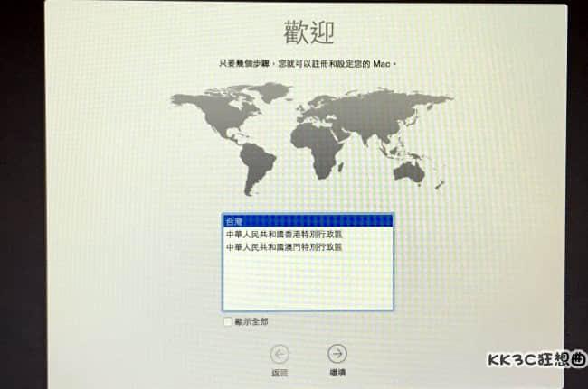 MacBook安裝macOS-04