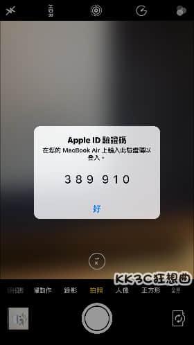 MacBook安裝macOS-05