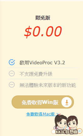 VideoProc-01