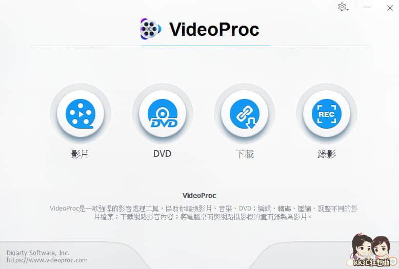 VideoProc-05