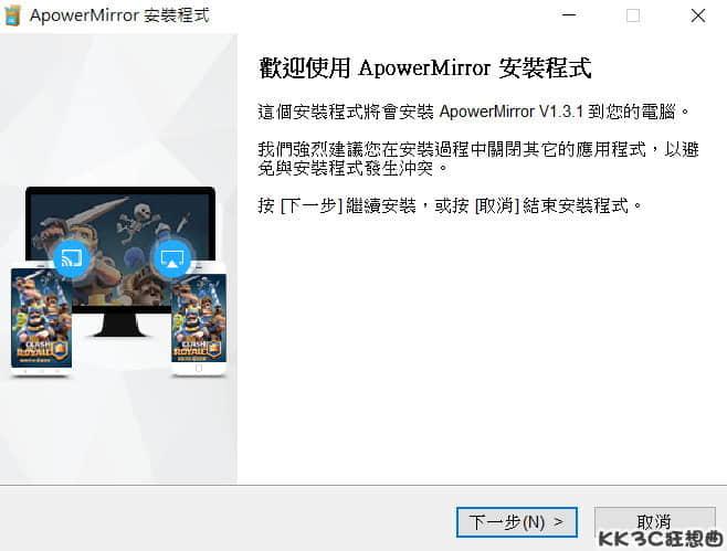 apowermirror01
