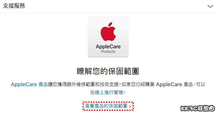 apple-support01