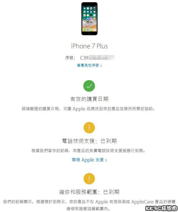 apple-support03